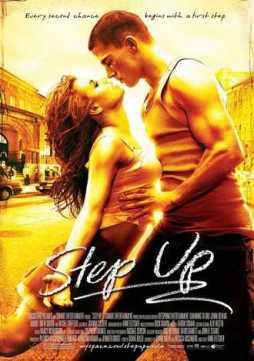 step-up.20170228025830